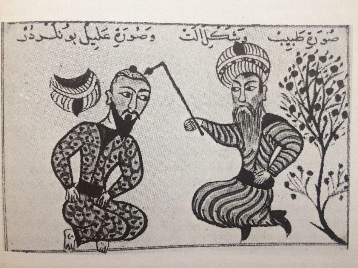 La Medicina Araba