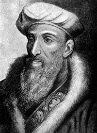 """Bartolomeo Eustachi: un anatomico """"dimenticato"""""""